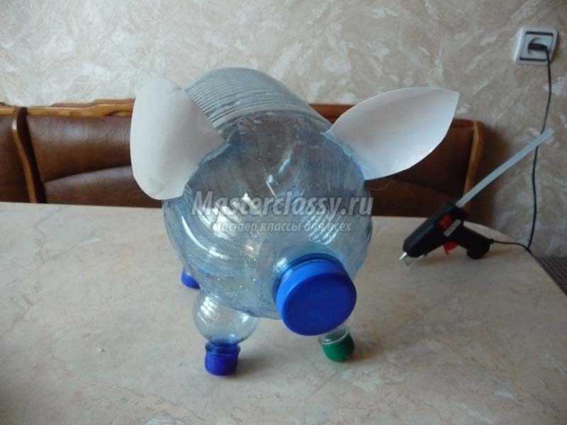 инструкция как сделать из пластиковых бутылок поросенка