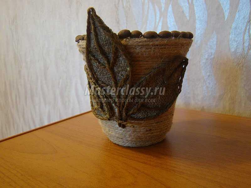 ваза из шпагата своими руками