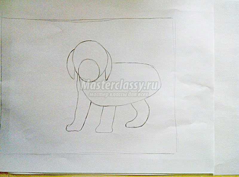 как нарисовать собаку поэтапно