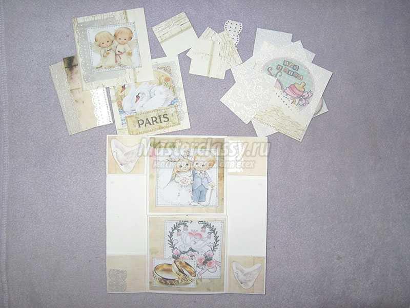 оформление свадебной открытки