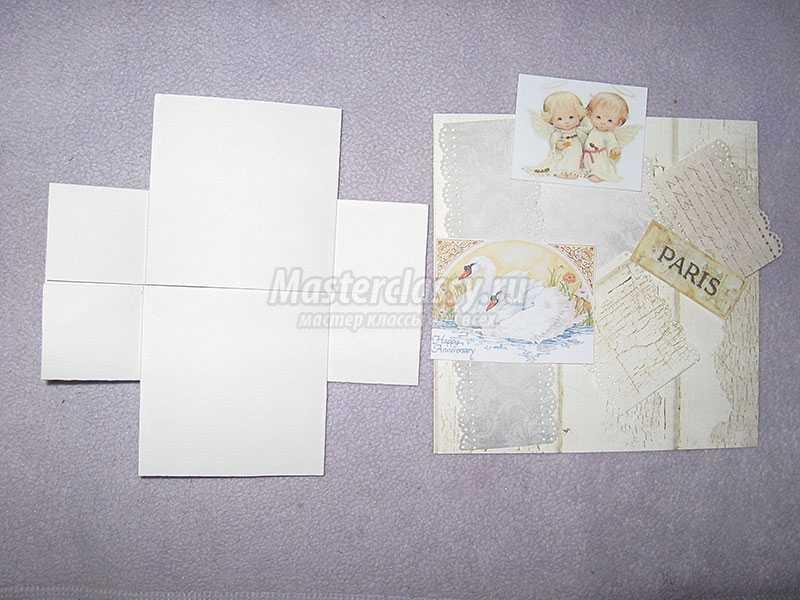 Бумага для бесконечной открытки