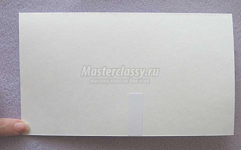 конверт для денег скрапбукинг мастер класс