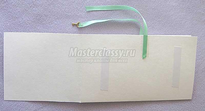 конверты скрапбукинг своими руками