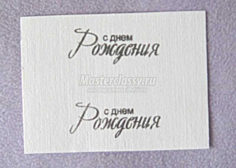 конверт в стиле скрапбукинг