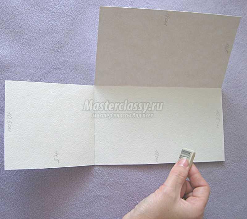 скрапбукинг конверт для денег