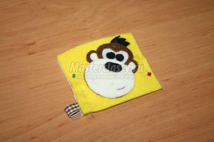 Брелок для ключей – обезьянка