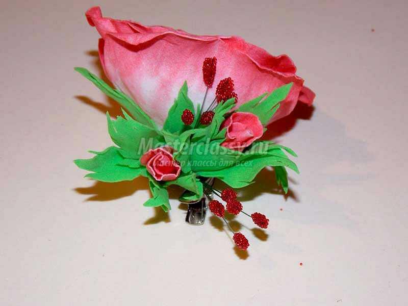 роза из фоамирана пошаговое фото