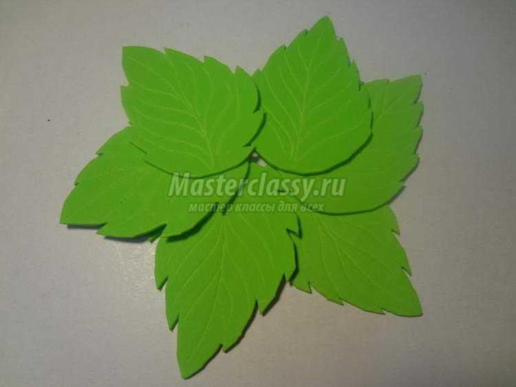 листья из фоамирана без молда