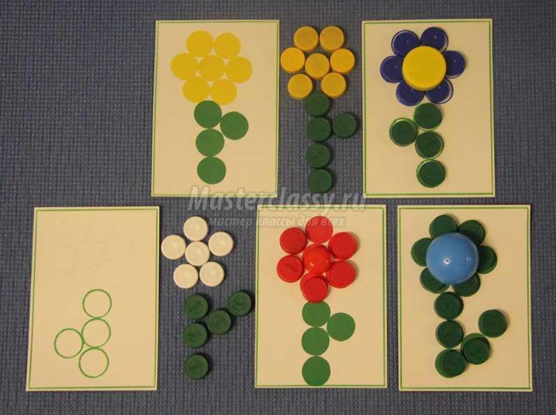 дидактическая игра цветы