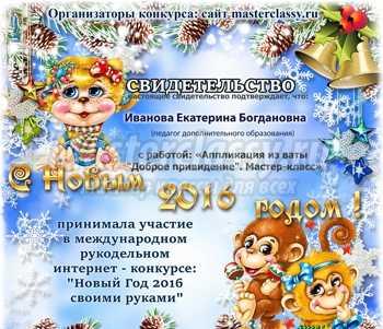Конкурсы для детей участие бесплатное 2016