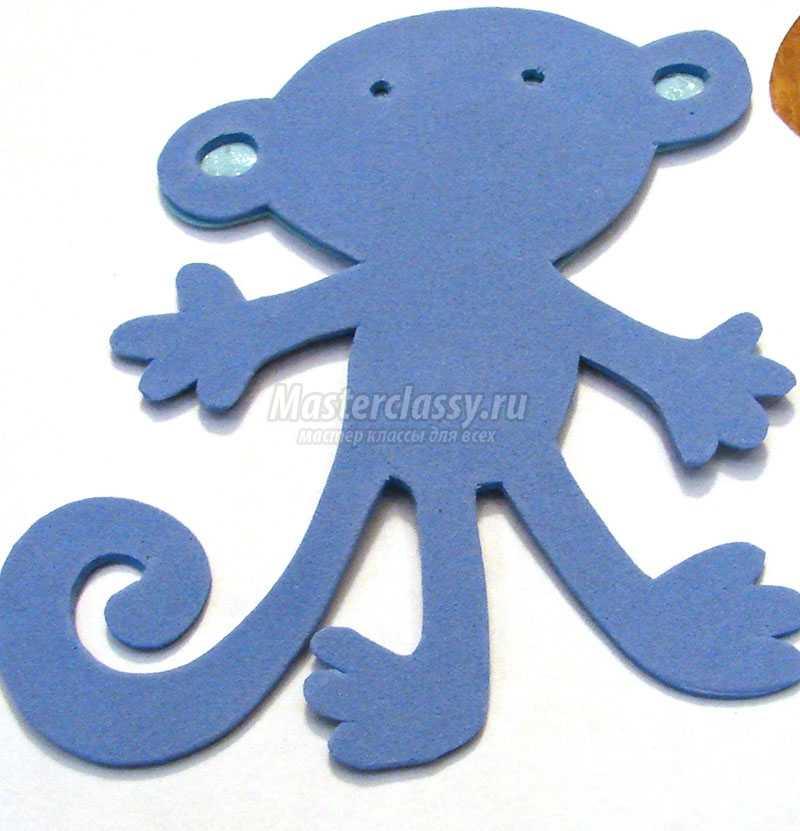 обезьянка из фоамирана мастер класс