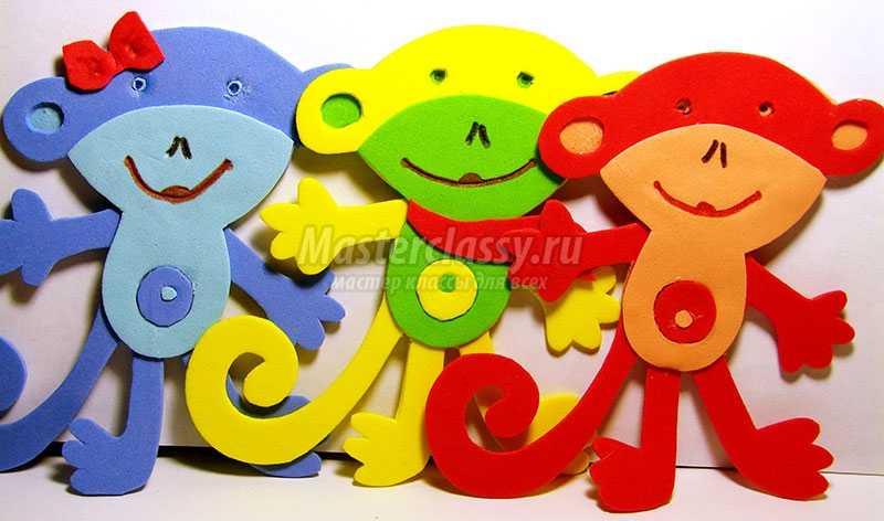 обезьянка игрушка из фоамирана