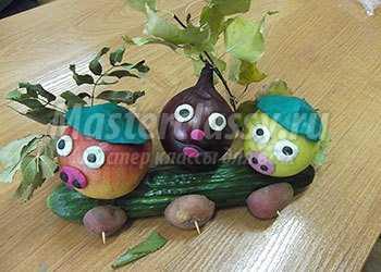 поделки из овощей и фруктов своими руками мк