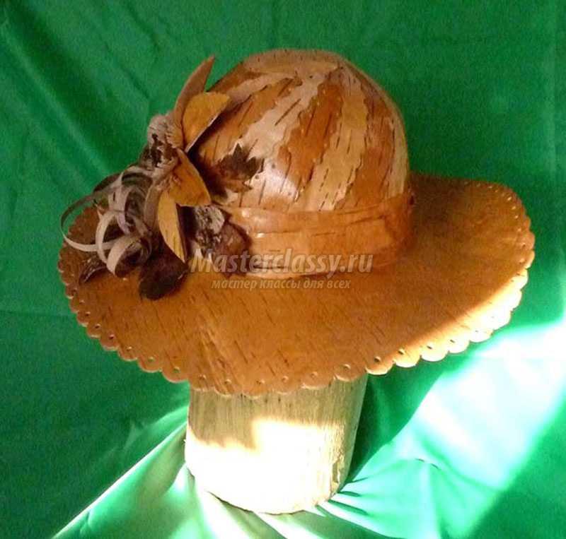 шляпы из бересты