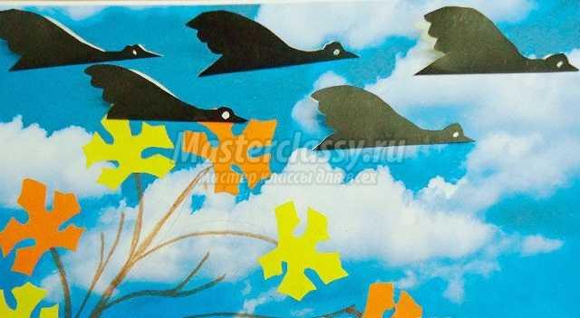 аппликация на тему улетают птицы расцветок тканей