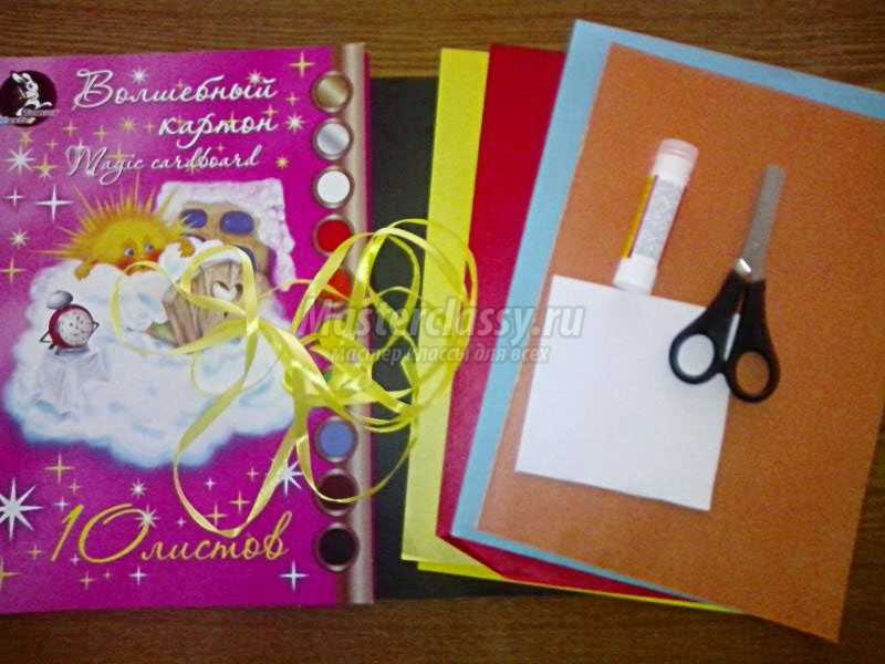 елочные игрушки из цветной бумаги