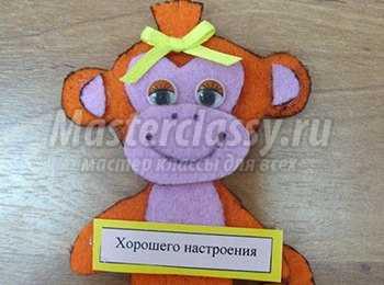 Магнит - обезьянка. Символ 2016 года. Мастер-класс