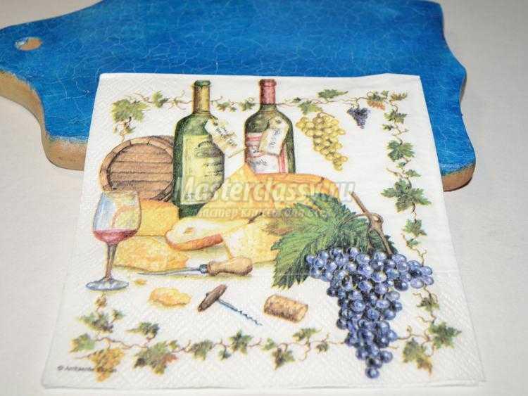декупаж кухонной доски с виноградом