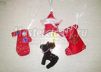 Новогодние игрушки на елку. Мастер-класс с пошаговыми фото