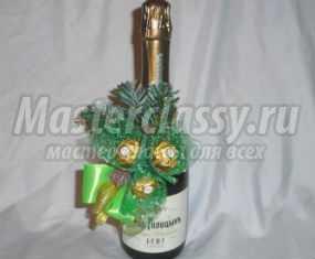 Украшение новогоднего шампанского конфетами. Мастер-класс с пошаговыми фото