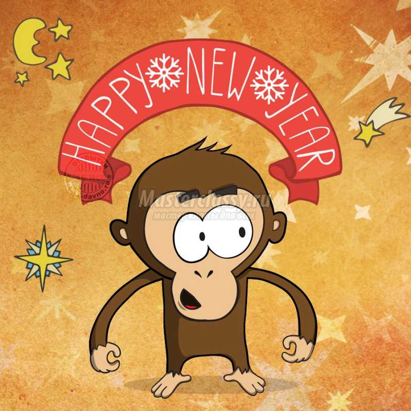 Картинки открытки с обезьяной