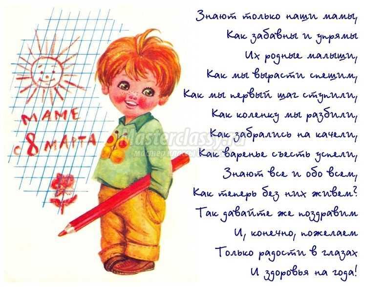 Стихи про цифру 8 - Сайт для мам малышей