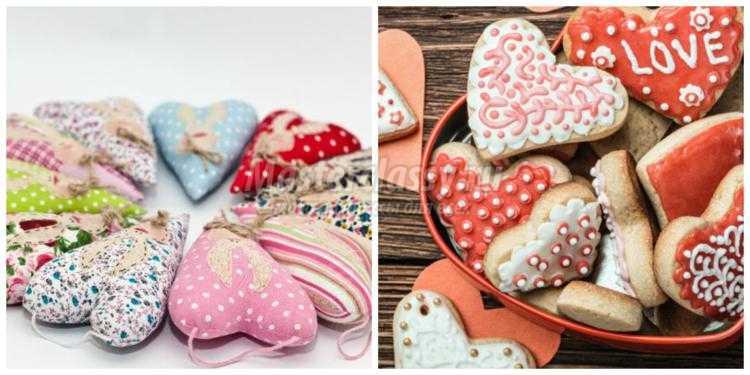 1452880611_collage13_750x375 Подарок на 14 февраля – День святого Валентина своими руками: идеи, фото. Что подарить на 14 февраля День всех влюбленных своими руками любимой и любимому?