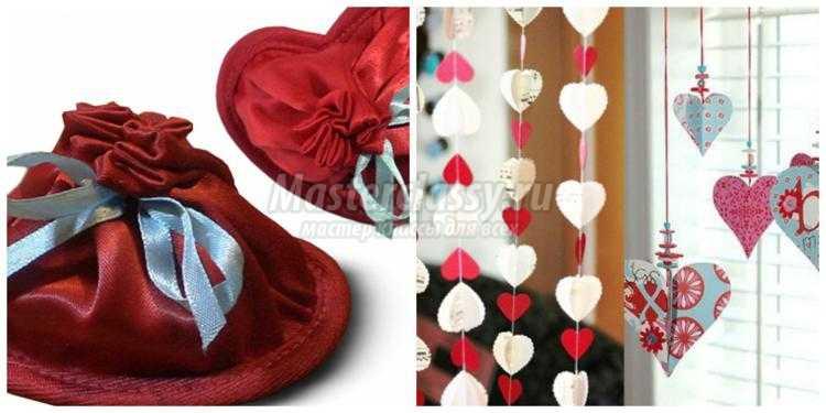 1452880614_collage23_750x375 Подарок на 14 февраля – День святого Валентина своими руками: идеи, фото. Что подарить на 14 февраля День всех влюбленных своими руками любимой и любимому?