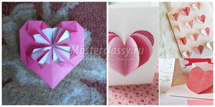 1452880620_collage35_750x375 Подарок на 14 февраля – День святого Валентина своими руками: идеи, фото. Что подарить на 14 февраля День всех влюбленных своими руками любимой и любимому?
