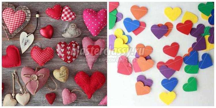 1452880627_collage26_750x375 Подарок на 14 февраля – День святого Валентина своими руками: идеи, фото. Что подарить на 14 февраля День всех влюбленных своими руками любимой и любимому?