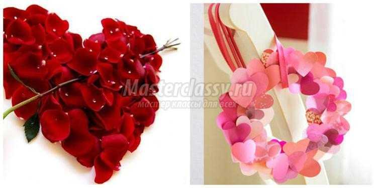 1452880641_collage28_750x375 Подарок на 14 февраля – День святого Валентина своими руками: идеи, фото. Что подарить на 14 февраля День всех влюбленных своими руками любимой и любимому?