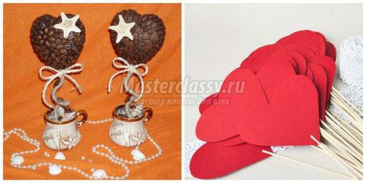 1452880659_collage16_750x375 Подарок на 14 февраля – День святого Валентина своими руками: идеи, фото. Что подарить на 14 февраля День всех влюбленных своими руками любимой и любимому?