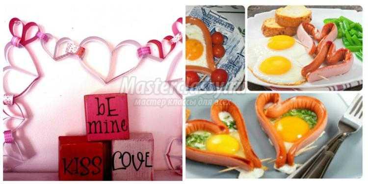 1452880672_collage50_750x375 Подарок на 14 февраля – День святого Валентина своими руками: идеи, фото. Что подарить на 14 февраля День всех влюбленных своими руками любимой и любимому?