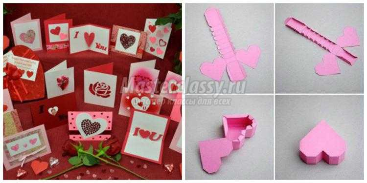 1452880678_collage19_750x375 Подарок на 14 февраля – День святого Валентина своими руками: идеи, фото. Что подарить на 14 февраля День всех влюбленных своими руками любимой и любимому?