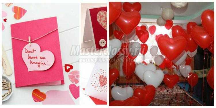 1452880687_collage18_750x375 Подарок на 14 февраля – День святого Валентина своими руками: идеи, фото. Что подарить на 14 февраля День всех влюбленных своими руками любимой и любимому?