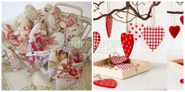 1452880689_collage14_750x375 Подарок на 14 февраля – День святого Валентина своими руками: идеи, фото. Что подарить на 14 февраля День всех влюбленных своими руками любимой и любимому?
