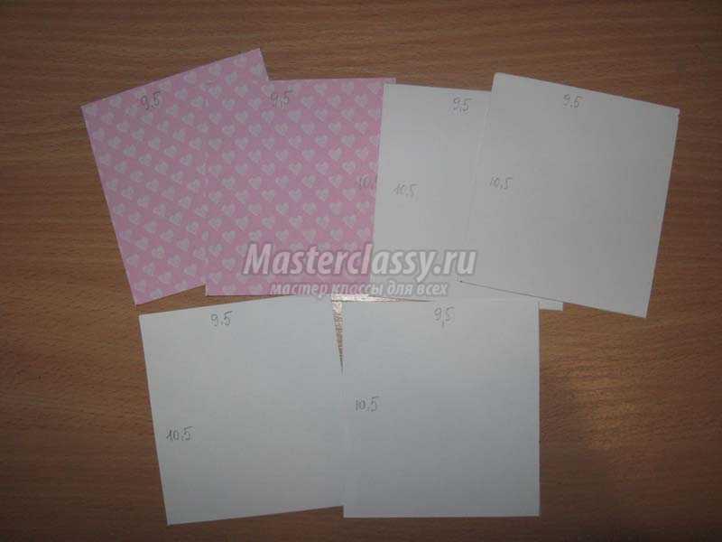 открытки своими руками скрапбукинг