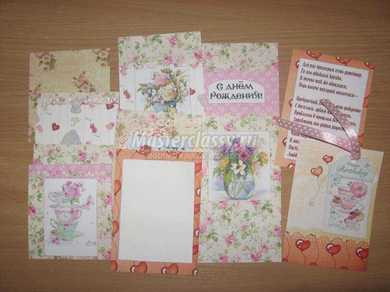 открытки скрапбукинг мастер