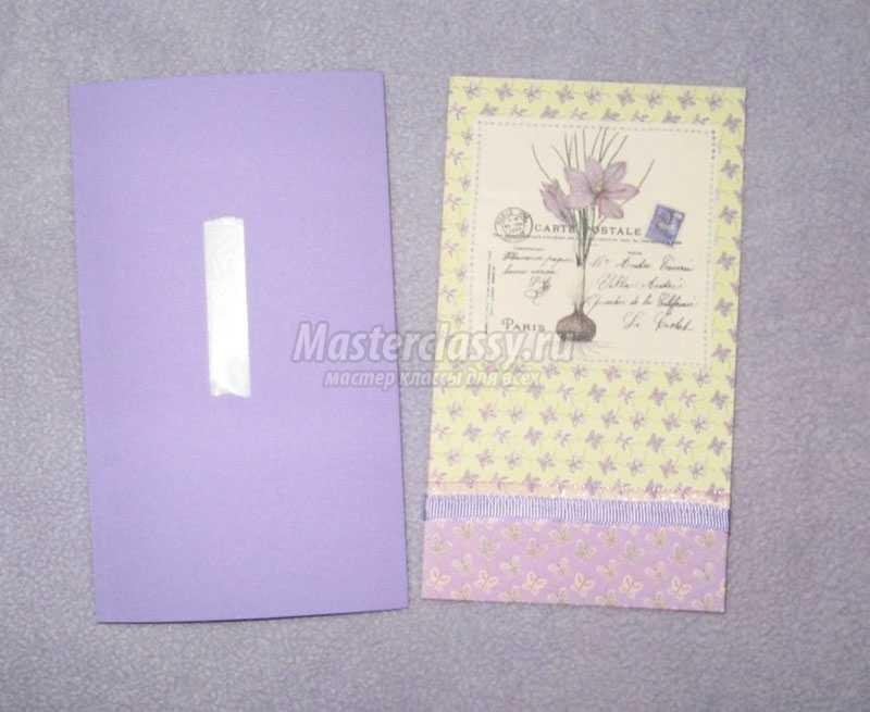 Февраля, заготовка для открытки внутренняя часть