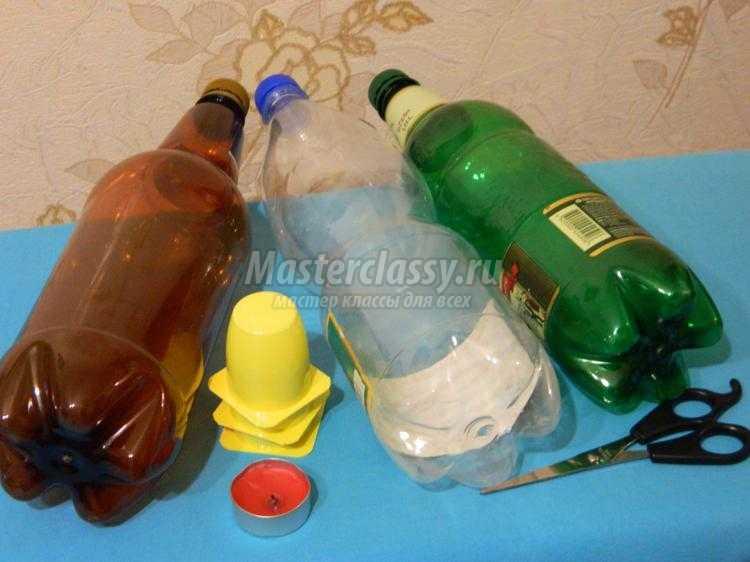 Ваза из пластиковой бутылки своими руками пошаговое фото
