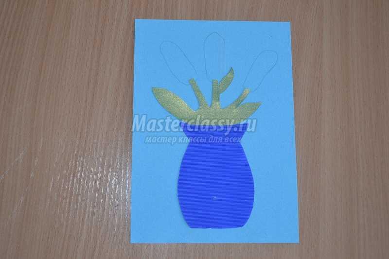 как сделать открытку из салфеток
