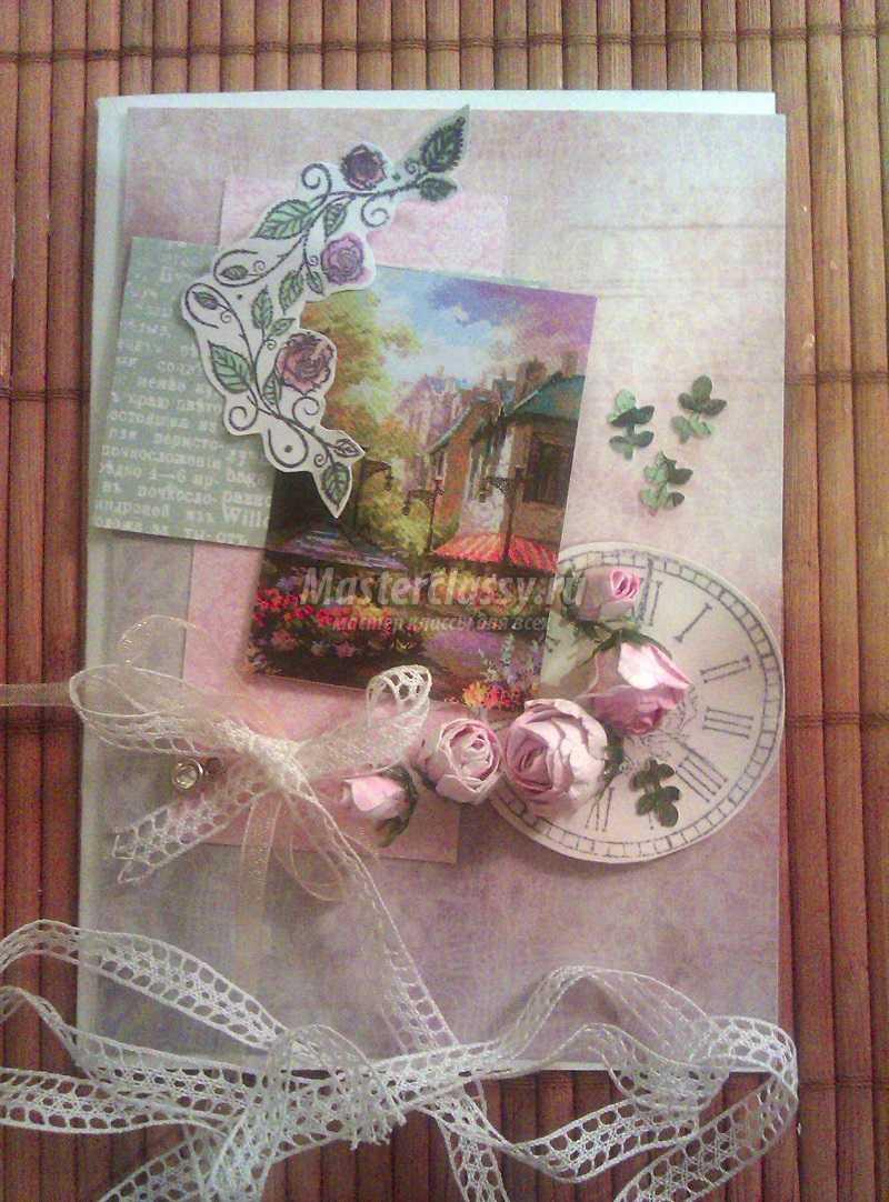 открытки в виде конверта