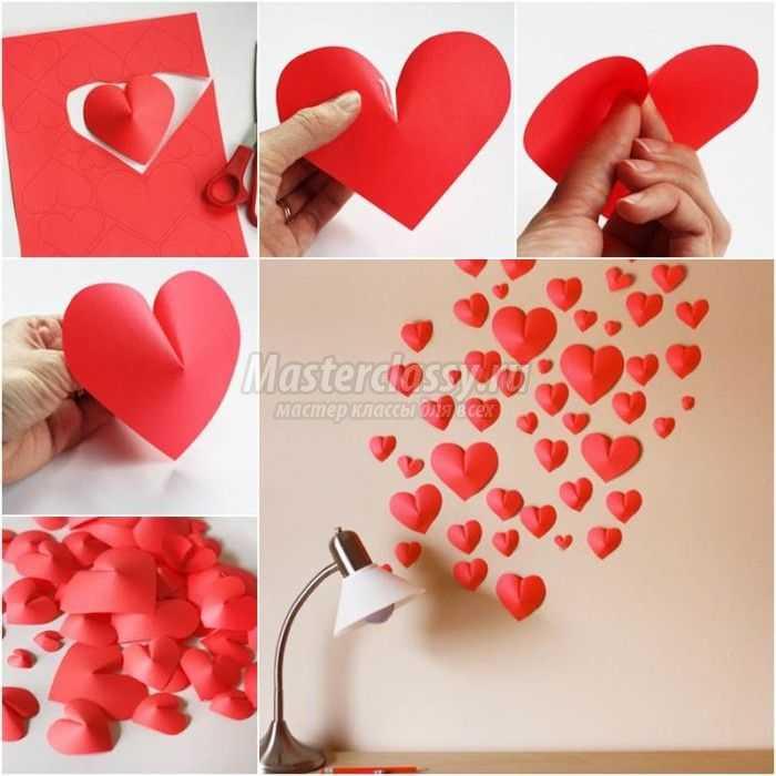 Как сделать сердечко? Подробные мастер-классы с фото