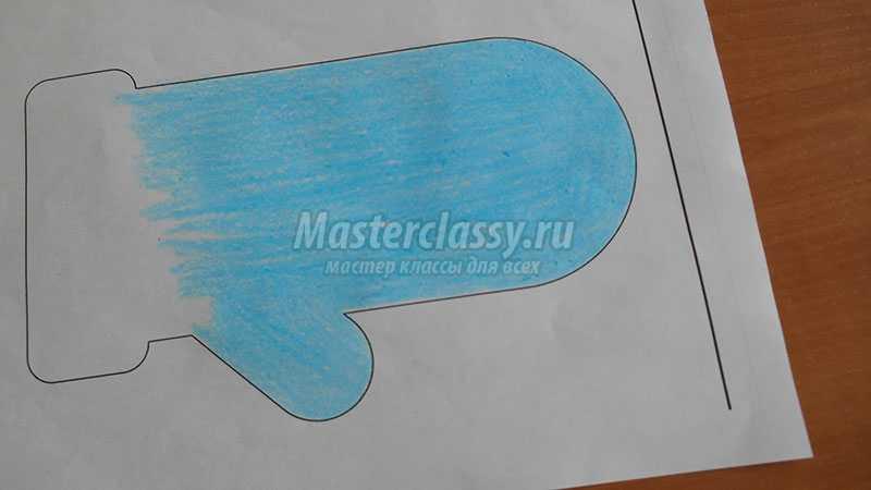 варежка из бумаги
