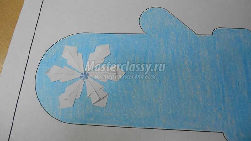 как украсить варежку из бумаги