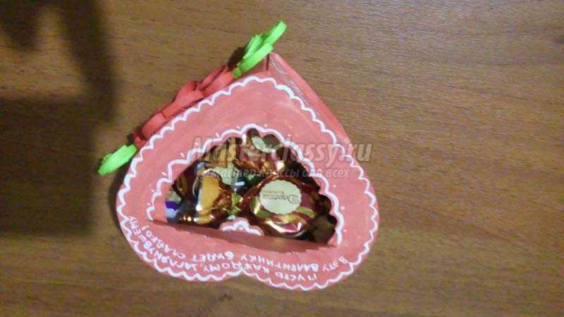 подарки в виде сердечек