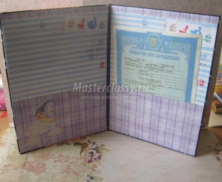 скрапбукинг. Папка для детских документов