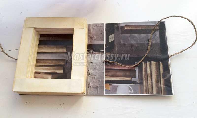 коробка книга своими руками