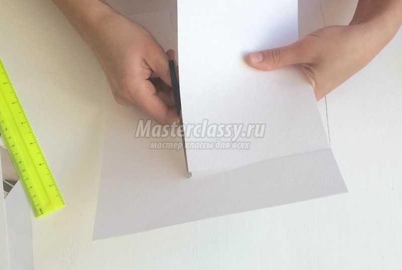 коробка книга