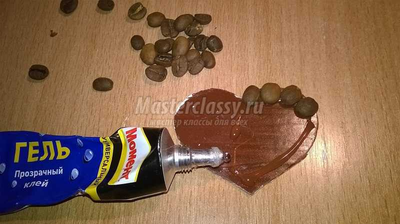 магниты из кофейных зерен